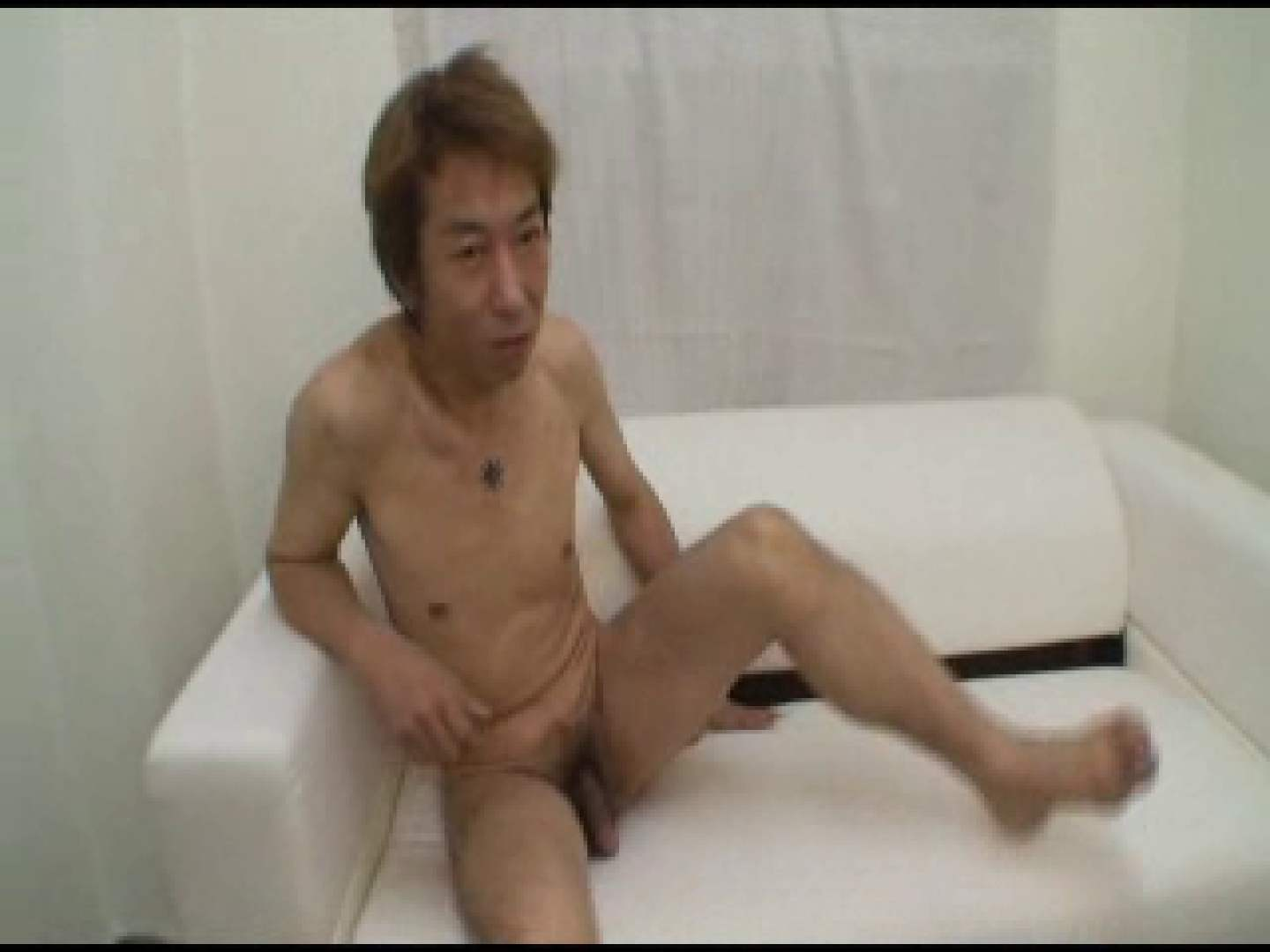 Do you like masturbation ?vol.08 オナニー  113pic 86