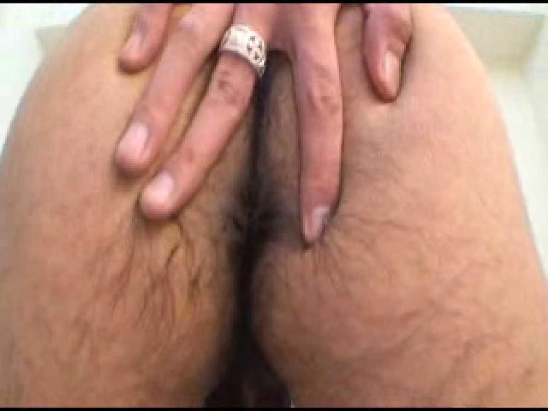 Do you like masturbation ?vol.13 オナニー  104pic 23