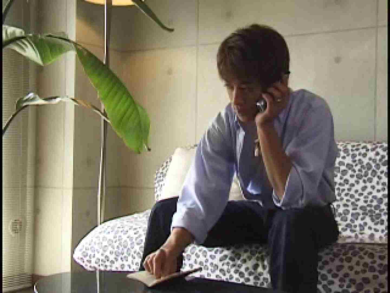【流出】今週のお宝発見!往年の話題作!part.09 イケメン  79pic 2