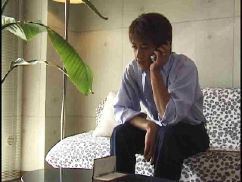 【流出】今週のお宝発見!往年の話題作!part.09 イケメン  79pic 3